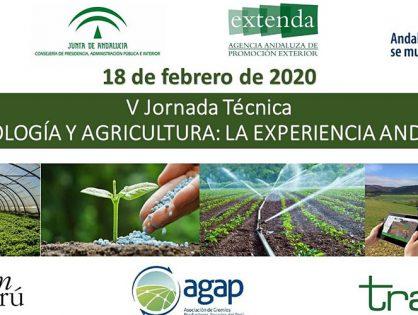 TECNOLOGÍA Y AGRICULTURA EN PERÚ